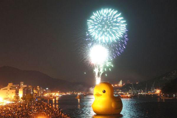 Floating Duck in Onomichi by Florentijn Hofman